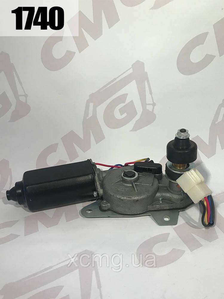 Двигун склоочисника ZD2230 20W фронтального навантажувача ZL50G