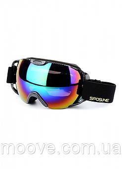 Sposune HX012-3 Carbon-Revo Rainbow