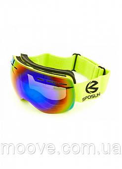 Sposune HX021-1 Matte Green-Revo Rainbow