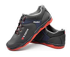 Кросівки чоловічі Gladiator демісезонні кроссовки 42-43 розміри, фото 3