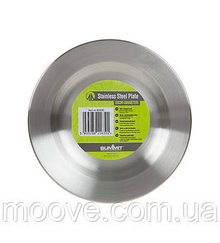 Summit Stainless Steel Plate 20 см