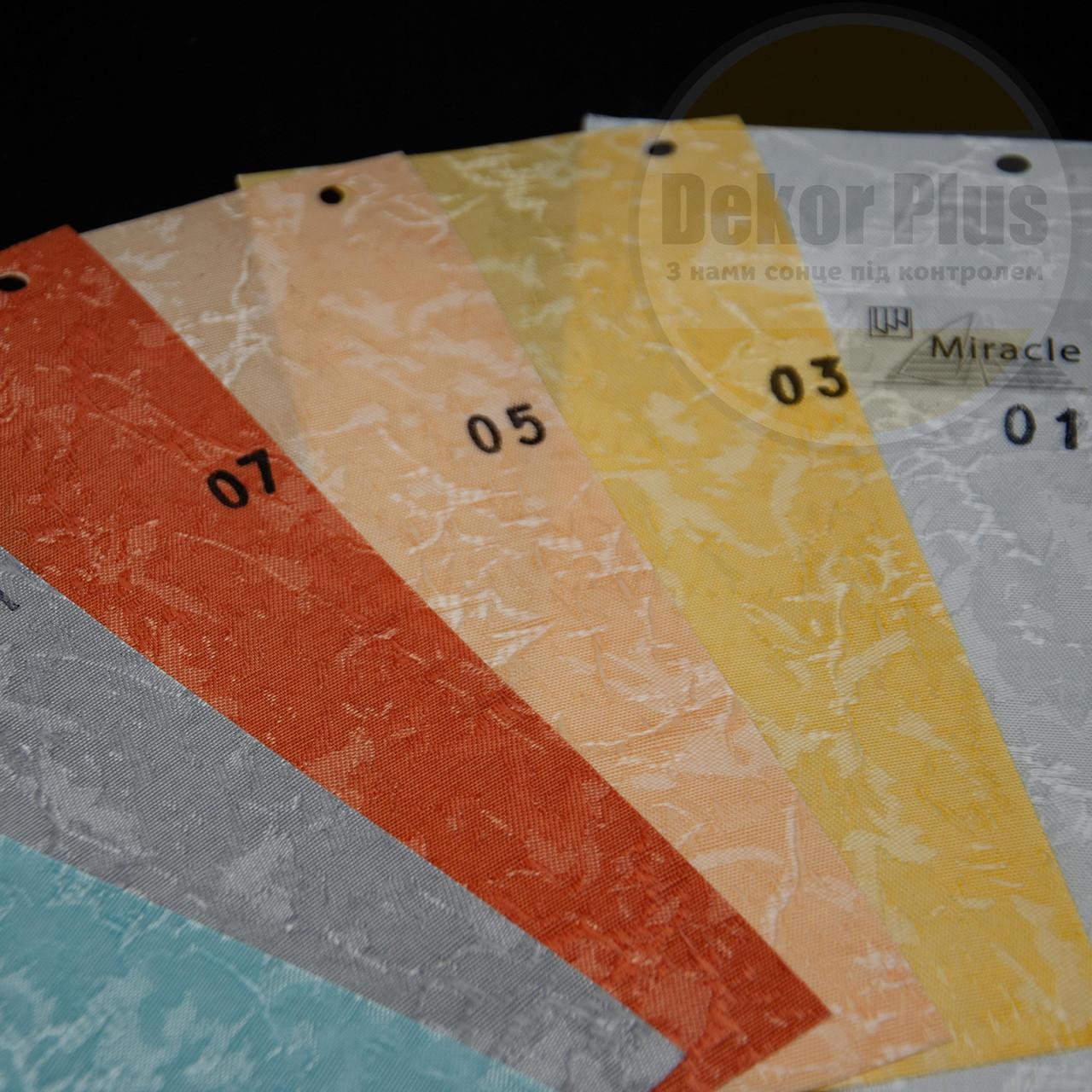 Вертикальні жалюзі Miracle 89мм (6 варіантів кольору)