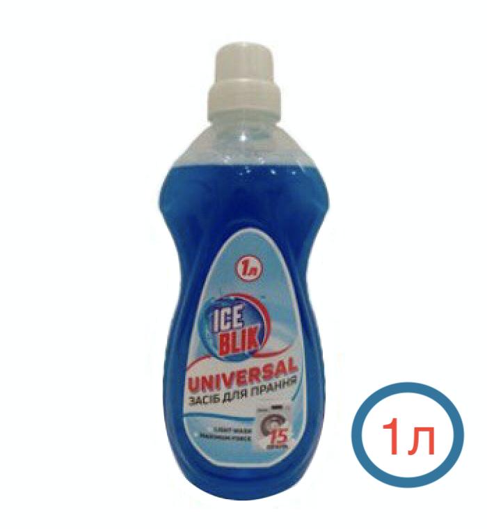 Средство для стирки ICE BLIK UNIVERSAL 1л