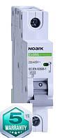 Автоматичний вимикач однополюсний Noark Ex9BS 1P C6 для захисту електричних ланцюгів змінного струму
