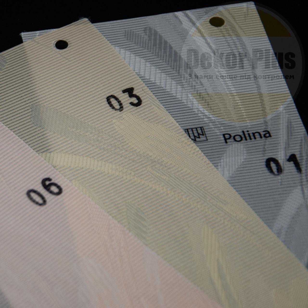 Вертикальні жалюзі Polina 89мм (6 варіантів кольору)
