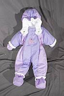 Детский демисезонный комбинезон-трансформер на флисе Фиолетовый