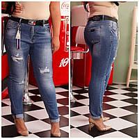 Женские рваные джинсы батальные