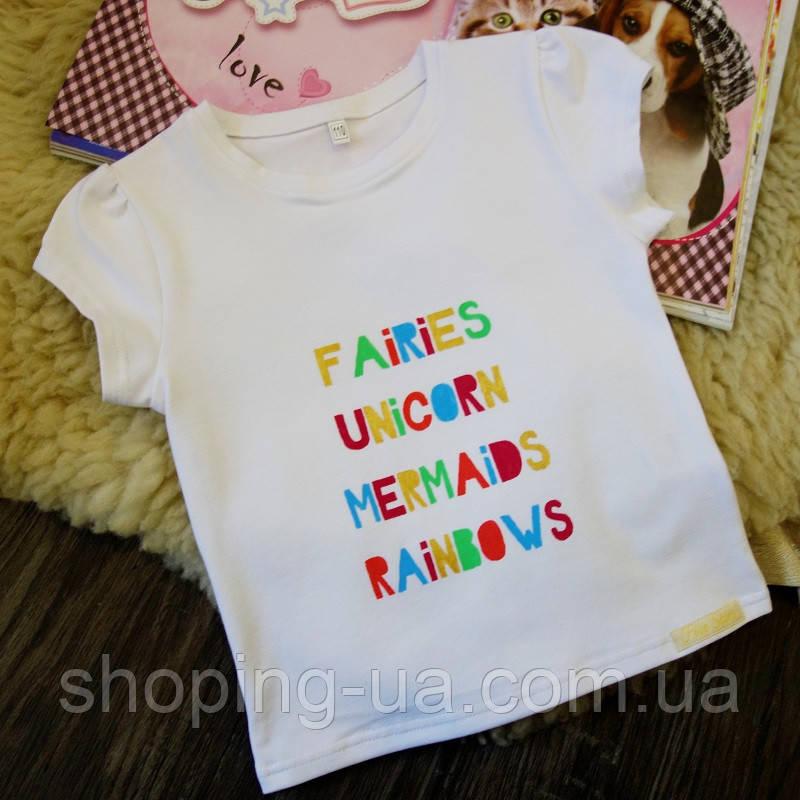Детская футболка белая с цветной надписью Five Stars KD0305-110p