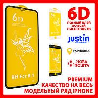 6D Premium защитное стекло iphone 6 6s 6+ 7 7+ 8 8+ X, Xs, Max, Xr/11 Pro, защитное стекло полная проклейка
