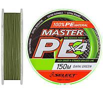 Шнур Select Master PE 150m темно зеленый
