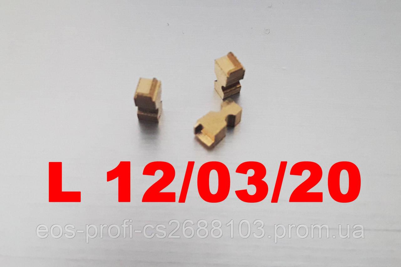 Літера L (Lot) для маркувальника DK-1100A