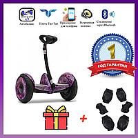 Гироскутер мини-сигвей Ninebot Mini Robot Фиолетовый Космос Міні-сігвей гіроскутер Найнбот мини
