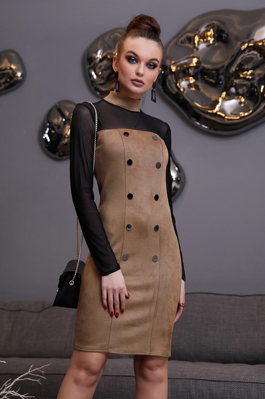 Красивое женское платье 1290.3983 кофе (S-XL)