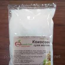 Сухе кокосове молоко, 100г. Польща Едемський Сад