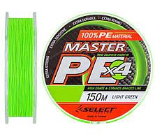 Шнур Select Master PE 150m салатовый
