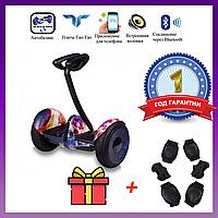 Гироскутер мини-сигвей Ninebot Mini Robot Галактика. Міні-сігвей гіроскутер. Найнбот мини космос