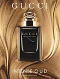 Оригинал Gucci Intense Oud 90ml Парфюм Гуччи Интенс Уд, фото 3