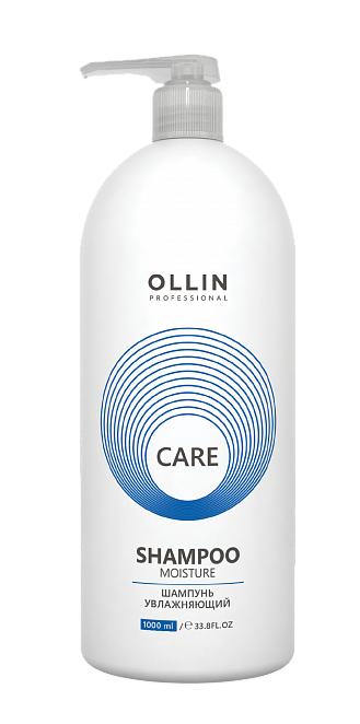 Шампунь увлажняющий 1000 мл Оллин OLLIN Professional