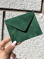 Бархатный конверт мини для пластиковой карты, изумруд