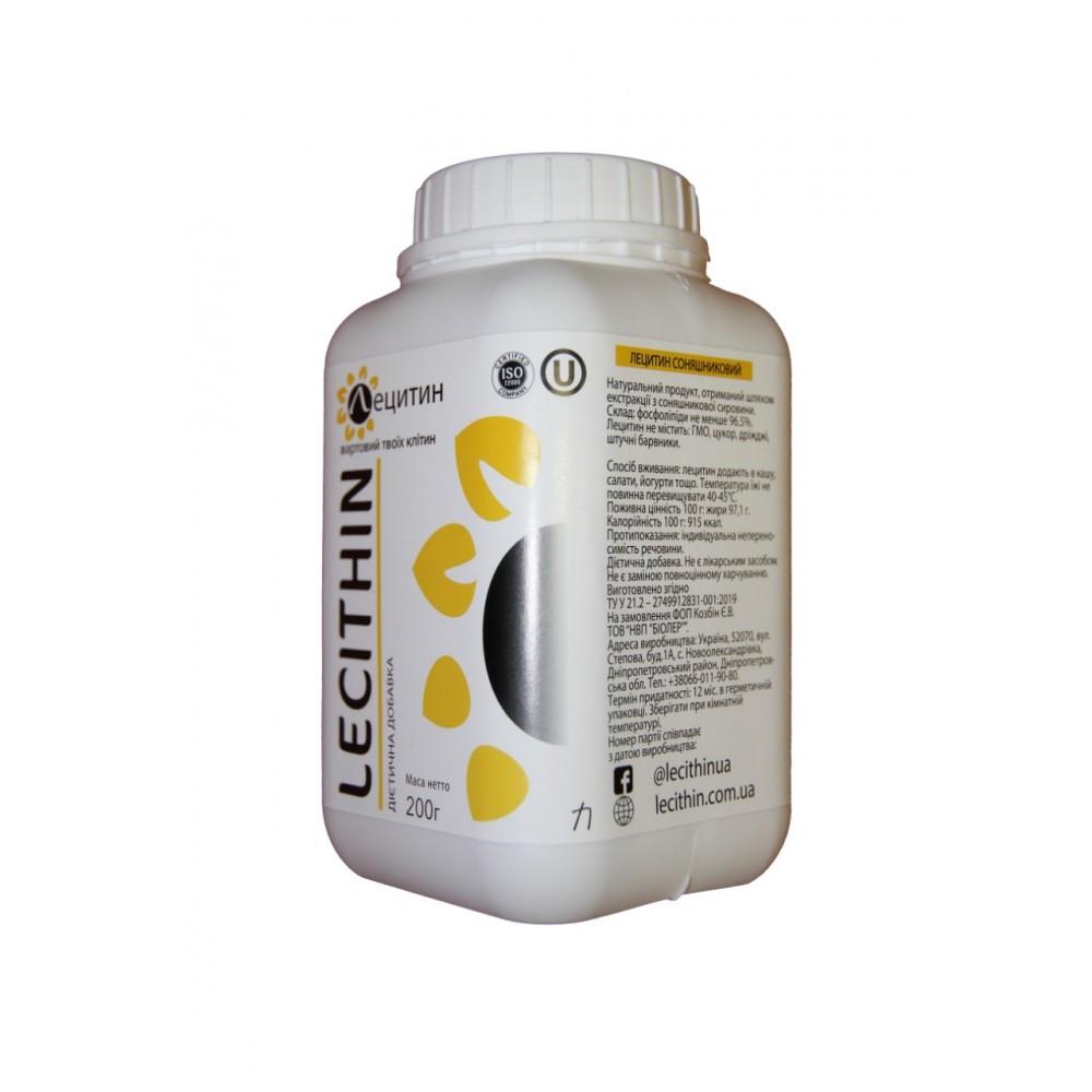 Лецитин соняшниковий містить фосфатидилхолін 34%