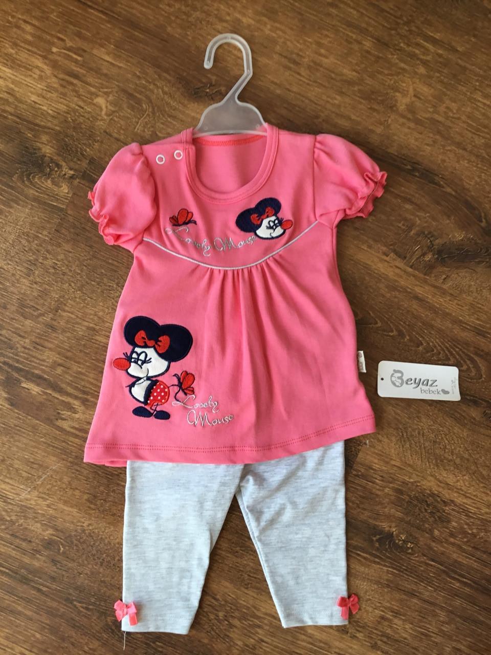 Модный костюм для девочки на лето с розовой футболкой