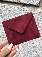 Бархатный конверт мини для пластиковой карты, бордо