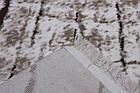 Коврик современный MODA J611-14 0,78Х1,5 БЕЖЕВЫЙ прямоугольник, фото 2
