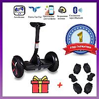 Гироскутер мини-сигвей Ninebot Mini Robot PRO 36V Черний (Black).Гироборд Найн Бот Мини ПРО чорний