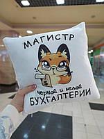 Подушка БУХГАЛТЕР
