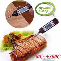 Термометр пищевой кухонный от -50 ~+300С / кондитерский цифровой электронный кулинарный градусник для жидкости