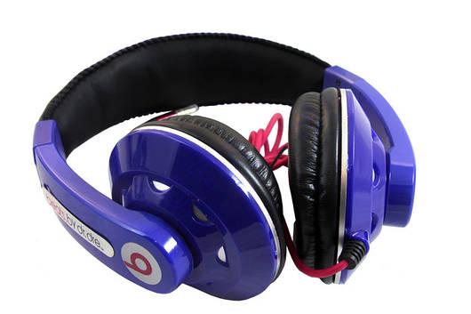 Наушники Monster Beats Dr.Dre SOLO MD-820 (Copy Original) - купить ... 0a55c55285fcd