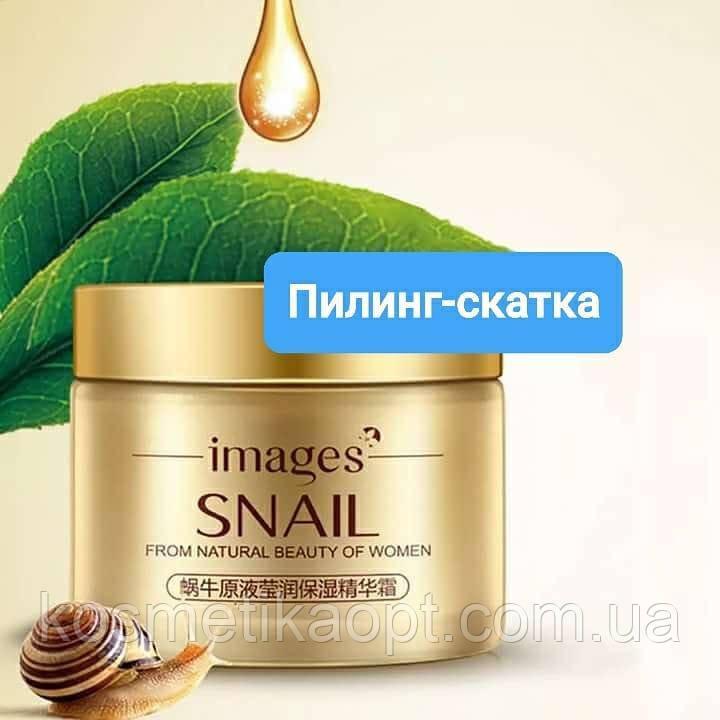Images Water Snail Dope Moist Skin пілінг скатка з муцином равлики