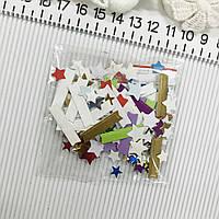 Вырубка набор мини звёзды, флажки
