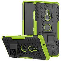 Чехол Armor Case для Sony Xperia XZ3 Lime