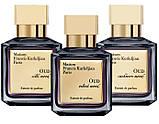 Оригинал Maison Francis Kurkdjian Oud Silk Mood 70ml edp Мейсон Франсис Куркджан Уд Силк Муд Шелковое Настроен, фото 5