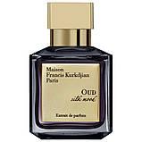 Оригинал Maison Francis Kurkdjian Oud Silk Mood 70ml edp Мейсон Франсис Куркджан Уд Силк Муд Шелковое Настроен, фото 6