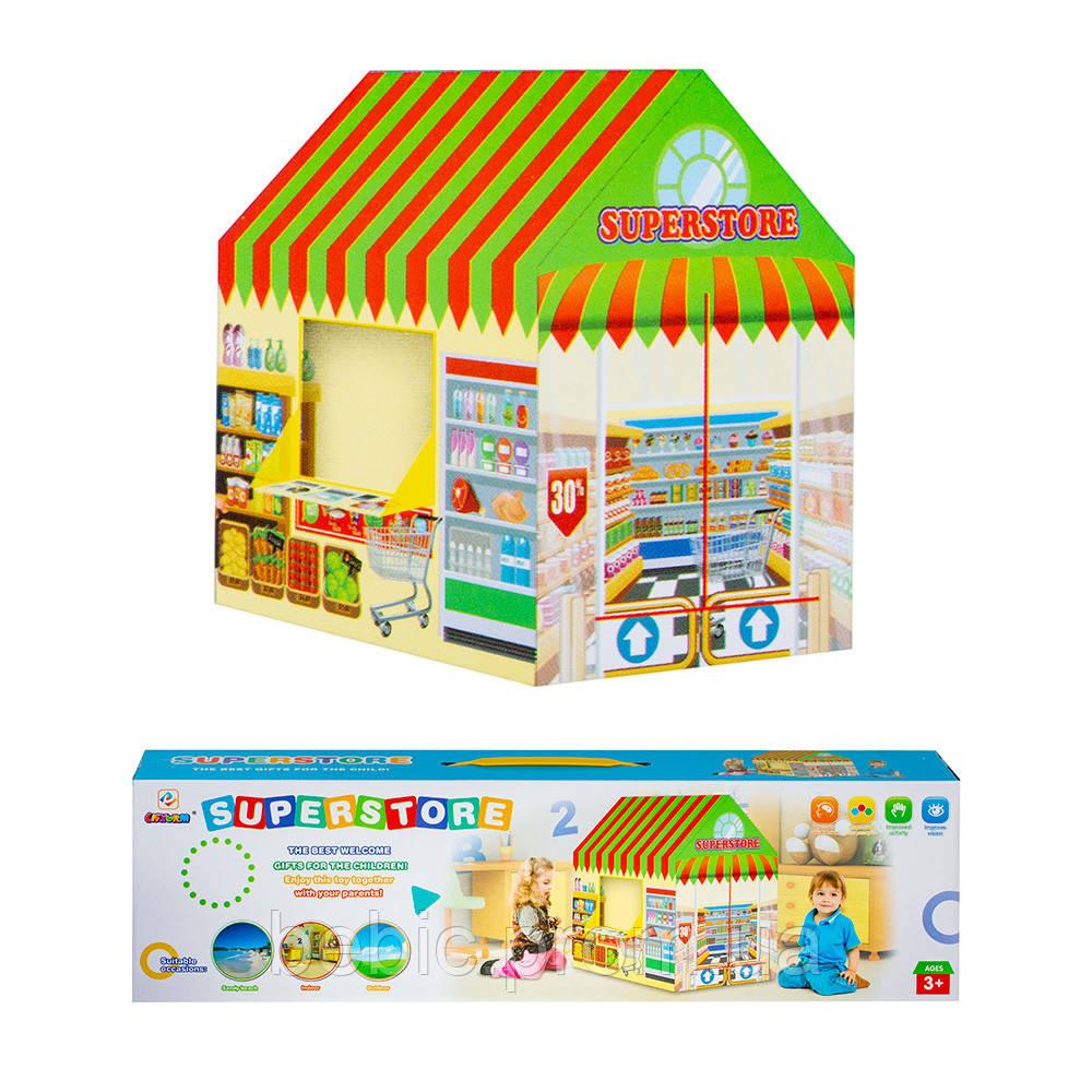Палатка Магазин домик