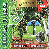 "Липкий пояс для деревьев Agromaxi 5м ""Экстра сила"""