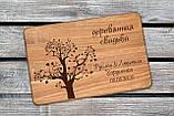Разделочная доска. Подарок на годовщину свадьбы 5 лет брака. Деревянная свадьба. (A00205), фото 2