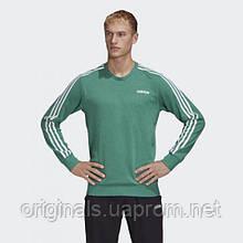Реглан мужской adidas Essentials 3-Stripes FM6046