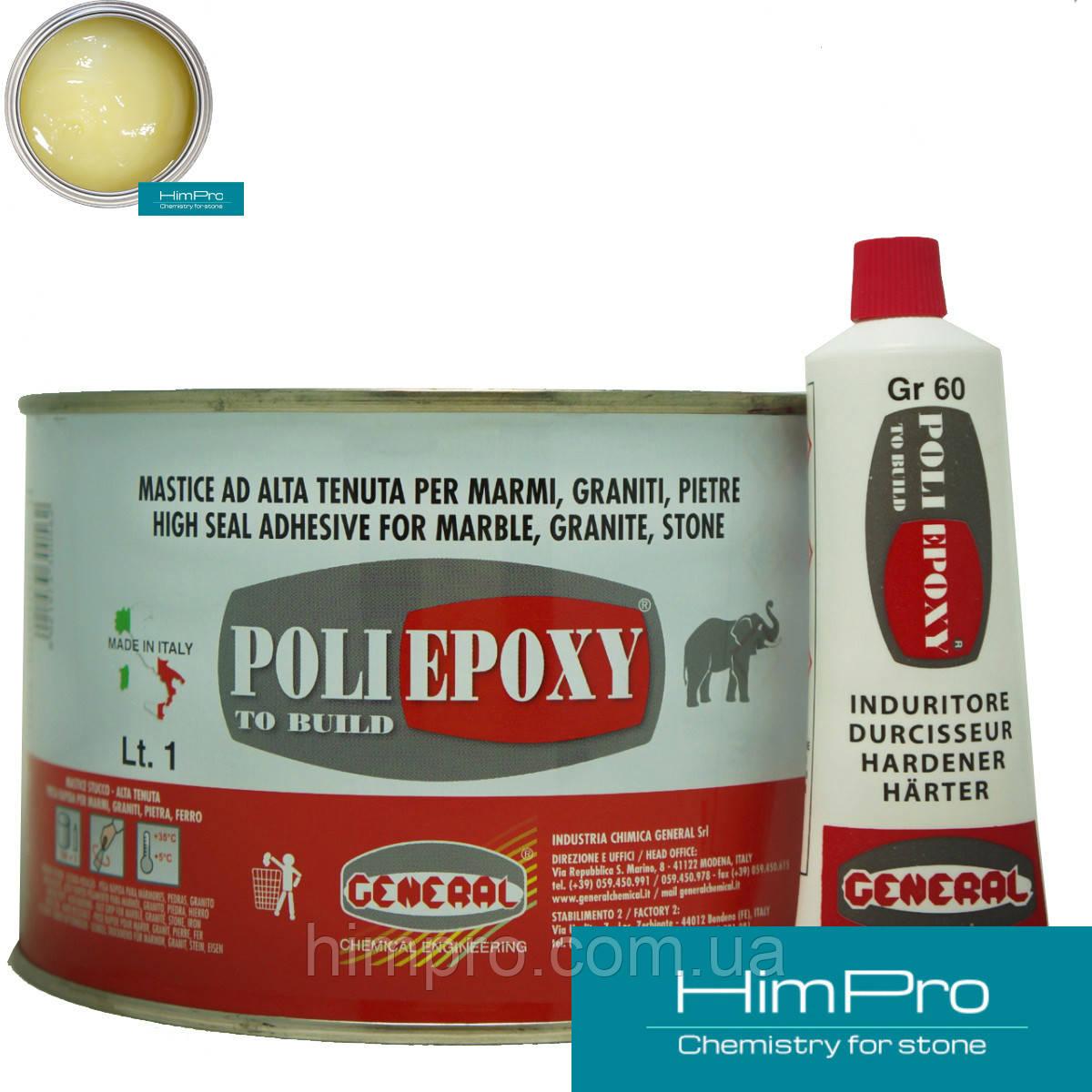 POLIEPOXY  trasparente 1L General  Полиэфирный-эпоксидный клей для мрамора, гранита прозрачно-медовый