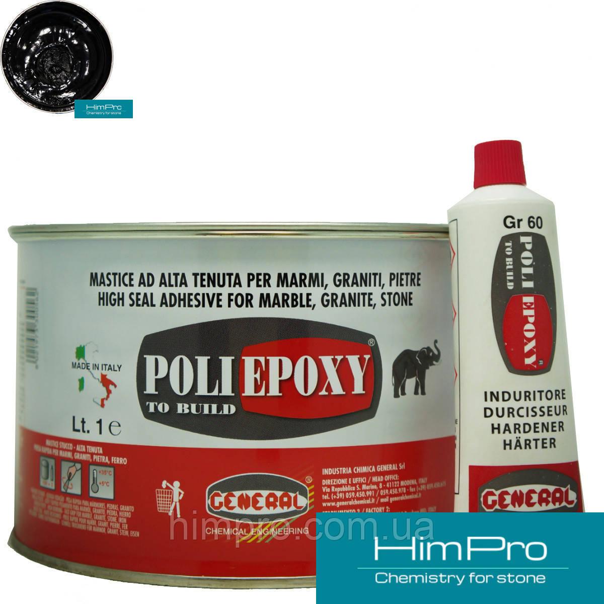 POLIEPOXY Black 1L General Полиэфирно-эпоксидный клей для мрамора, гранита- черный