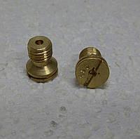 Топливный жиклер 185 карбюратора К126Н