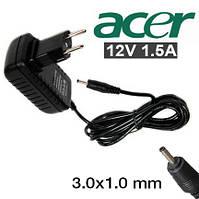 Зарядное устройство (блок питания) для планшета ACER ICONIA A100 A200 A500