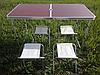 Раскладной стол для пикника с стульями + 4 стула. Туристический стол
