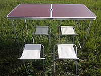 Раскладной стол для пикника с стульями + 4 стула. Туристический стол, фото 1