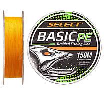 Шнур Select Basic PE 150m оранжевый