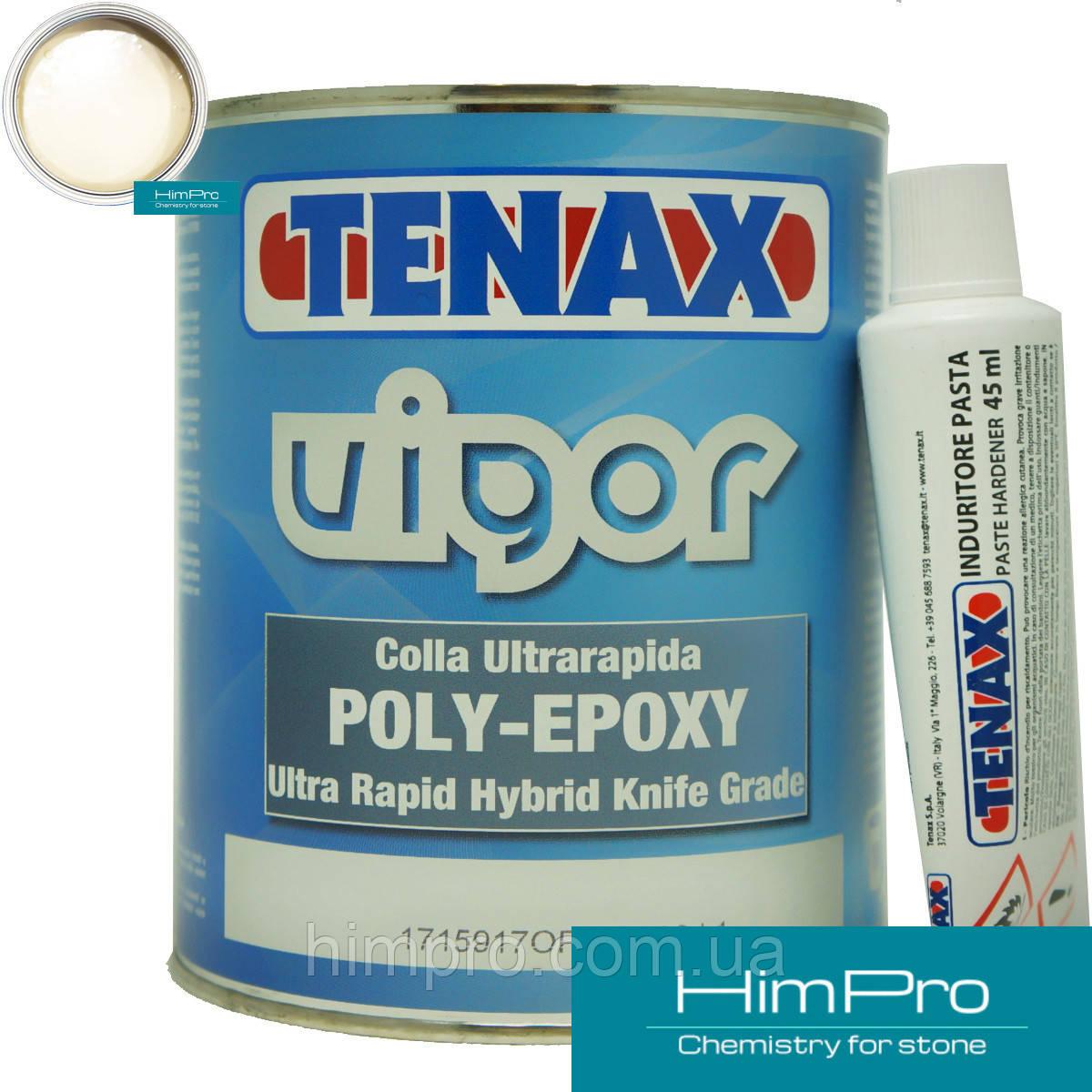 VIGOR paglierino 1L Tenax бежевый Полиэфирно-эпоксидный клей для мрамора, гранита