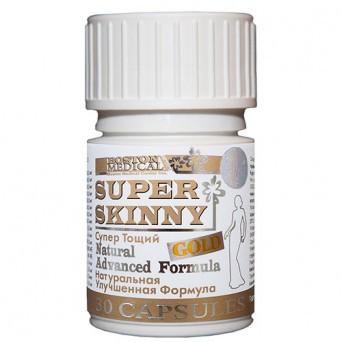 """Оригинал! Американские капсулы для интенсивного похудения """"SUPER SKINNY® GOLD"""" (Супер скини голд)"""