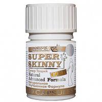 """Оригинал! Американские капсулы для интенсивного похудения """"SUPER SKINNY® GOLD"""" (Супер скини голд), фото 1"""